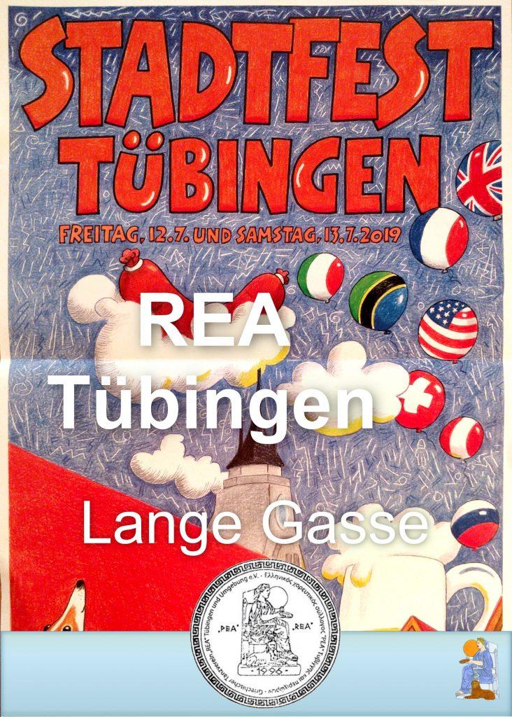 Weihnachtsfeier Tübingen.Griechischer Tanzverein Rea Tübingen Und Umgebung ελληνικός